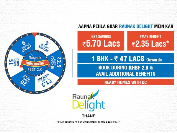 Raunak Delight receives OC