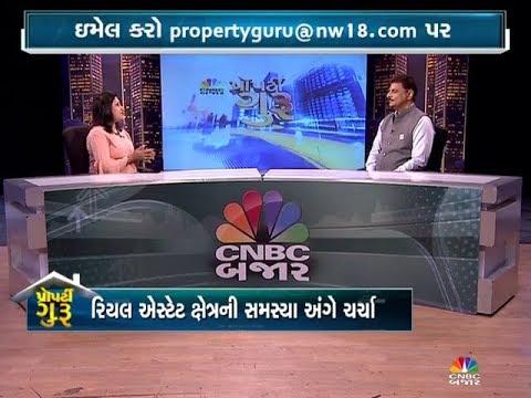 Mr. Rajan Bandelkar's exclusive interview on Property Bazaar | Raunak Group