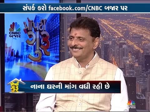 Mr. Rajan N Bandelkar's interview with CNBC Bazaar | Raunak Group