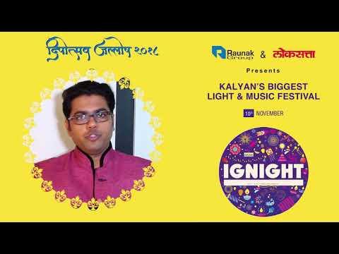 Jaydeep Bagwadkar at #Ignight | Raunak Group