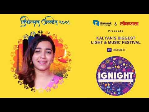 Shamika Bhide at #Ignight | Raunak Group