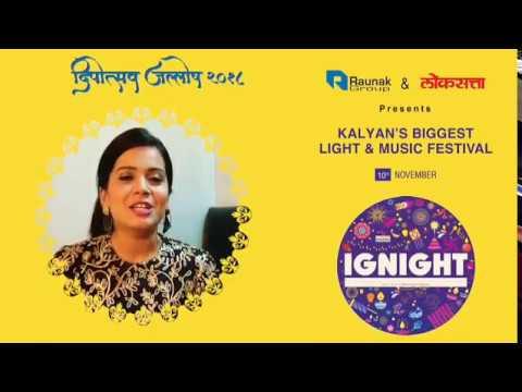 Akshata Sawant at #Ignight | Raunak Group