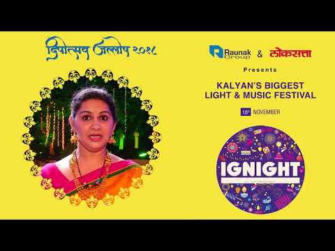 Inviting you all for #Ignight | Raunak Group